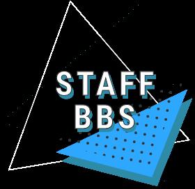 STAFF BBS